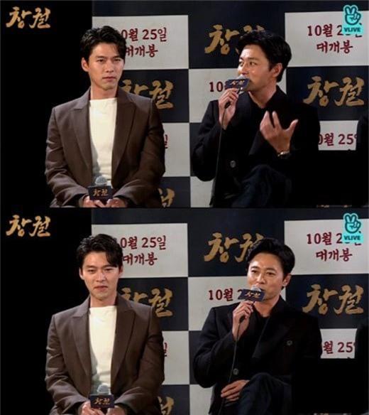 Jang Dong Gun chia sẻ trải nghiệm đóng cùng bạn thân Hyun Bin - Ảnh 1.