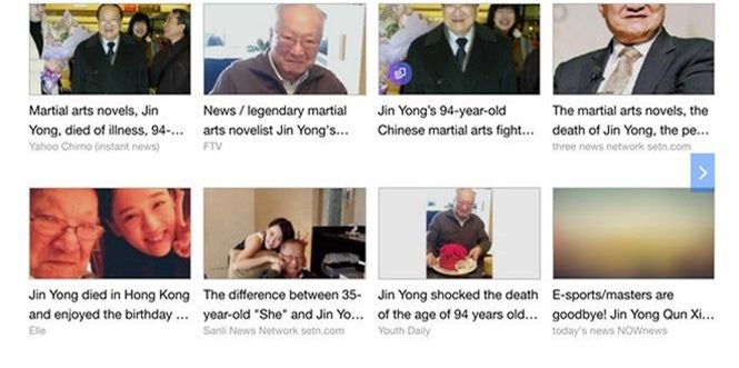 Khán giả quốc tế tiếc thương 'đại hiệp' Kim Dung - ảnh 1