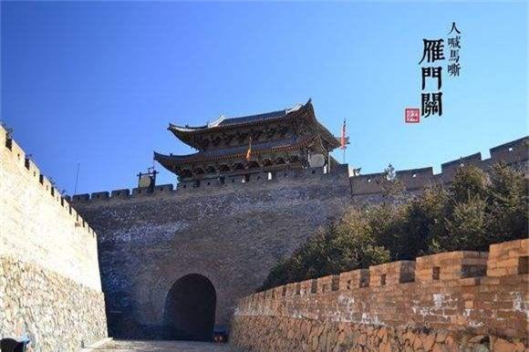 Nhạn Môn Quan là địa danh từng chứng kiến nhiều cuộc chiến khốc liệt