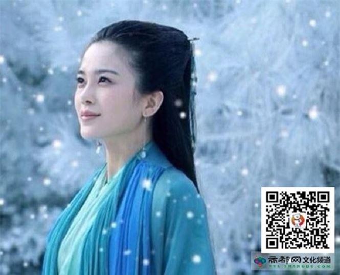 Diễn viên Triệu Hàn Anh Tử khi vào vai Trình Anh.