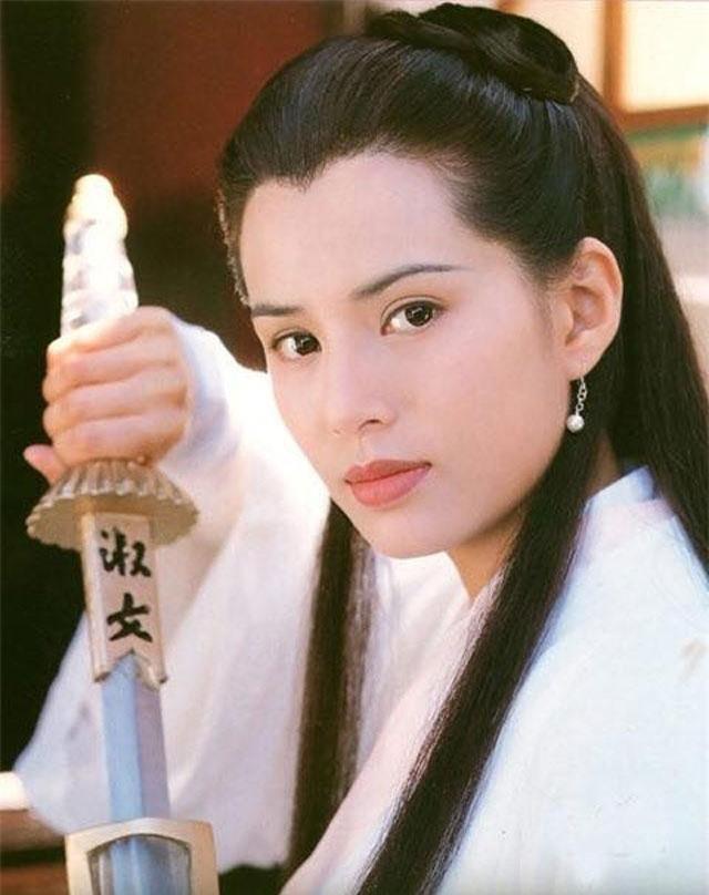 Tiểu Long Nữ - Phim Thần điêu đại hiệp 1995.