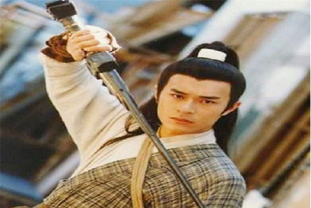 Dương Quá _ Cồ Thiên Lạc 1995