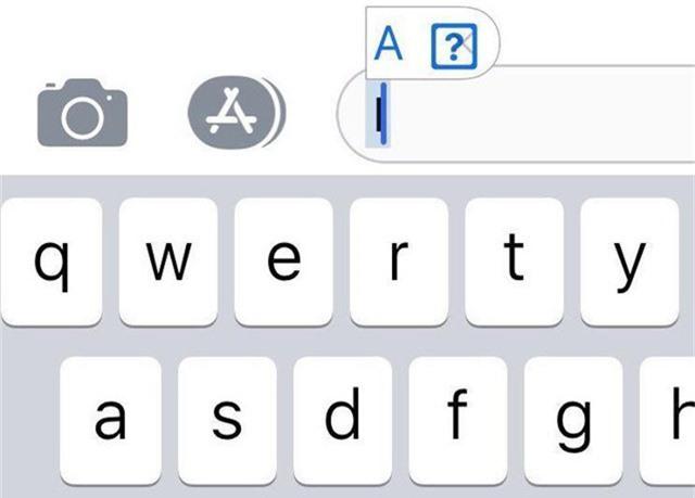 Lỗi kinh điển của tính năng Autocorrect trên iOS 11 biến ký tự I thành A