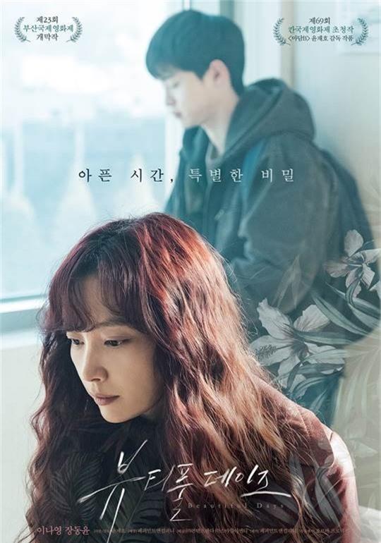 Vợ Won Bin nói về việc chồng biệt tăm gần 10 năm trên màn ảnh: Anh ấy cũng muốn được đóng phim nhưng... - Ảnh 5.