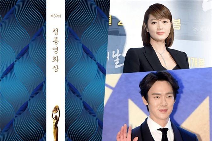 Mỹ nhân đình đám Kim Tae Hee sẽ đến Việt Nam vào tuần tới-4