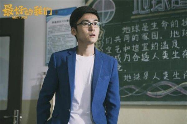 5 giáo viên hắc ám trong suy nghĩ của lũ học trò là mọt phim châu Á - Ảnh 4.