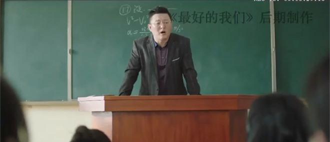 5 giáo viên hắc ám trong suy nghĩ của lũ học trò là mọt phim châu Á - Ảnh 7.
