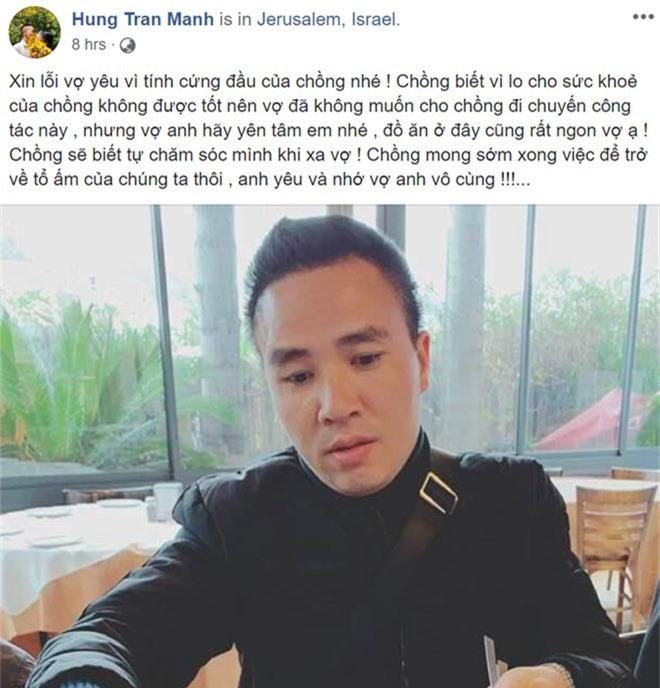Kết bạn lại với chồng sắp cưới, MC Hoàng Linh đã nguôi giận để chấm dứt những ồn ào về cuộc hôn nhân của mình? - Ảnh 4.