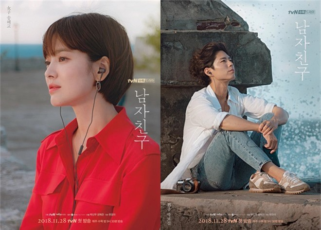 4 cặp đôi của đài tvN sắp sửa lên sóng khiến mọt phim Hàn mong đợi nhất - Ảnh 2.