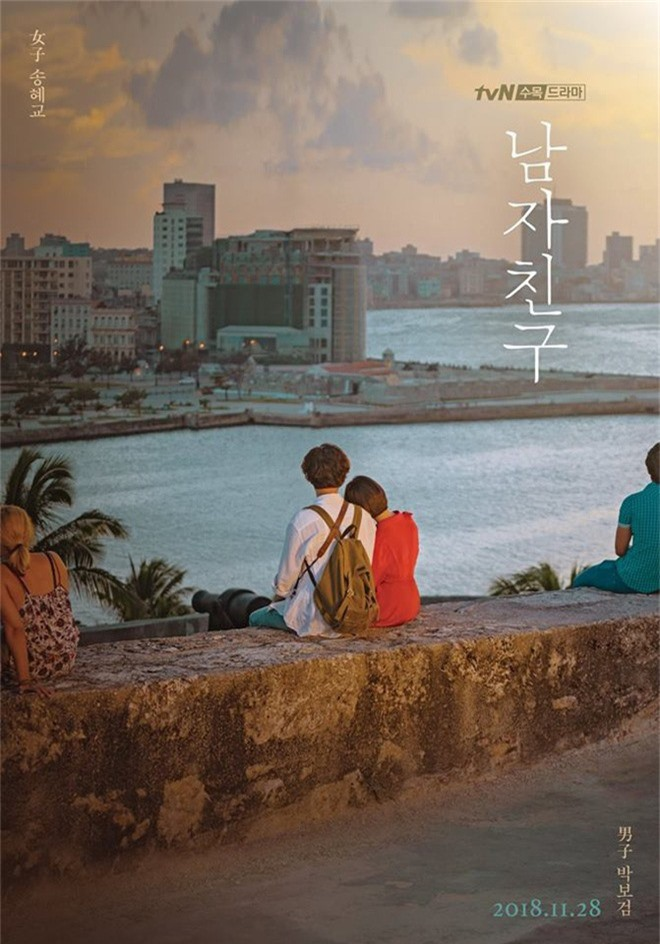 4 cặp đôi của đài tvN sắp sửa lên sóng khiến mọt phim Hàn mong đợi nhất - Ảnh 3.