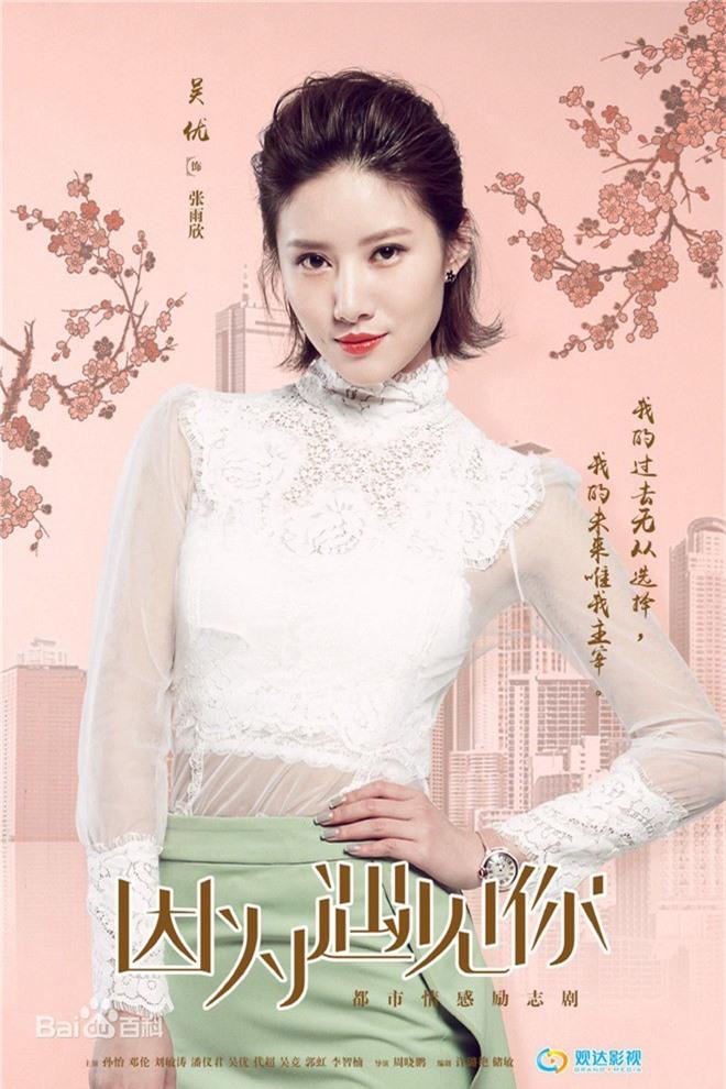 Lộc Đỉnh Ký xác nhận Vi Tiểu Bảo là Trương Nhất Sơn và 7 nàng vợ toàn mỹ nhân Cbiz - Ảnh 4.