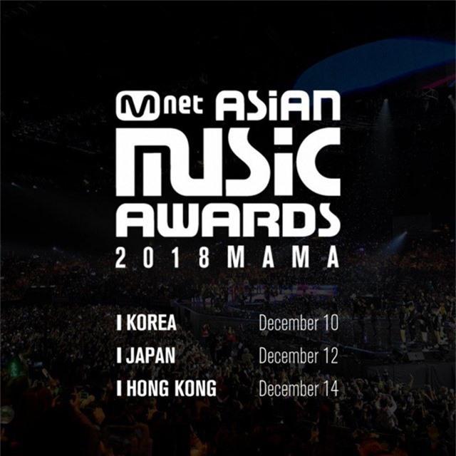 Song Joong Ki sẽ dẫn MAMA 2018 cùng Park Bo Gum và Jung Hae In - Ảnh 1.