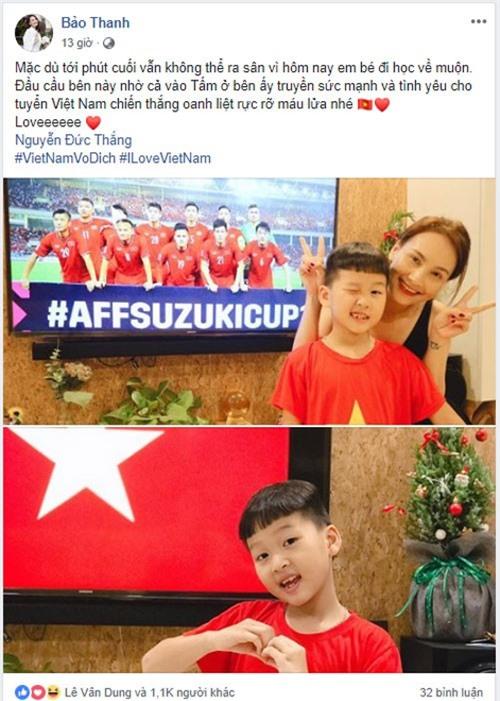 Mẹ con diễn viên Bảo Thanh cũng không ngoại lệ.