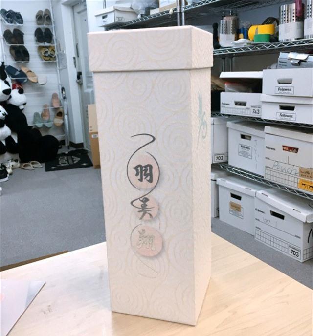 Giấy vệ sinh sang chảnh 1 triệu đồng 3 cuộn, in cả thơ của Nhật Bản có gì đặc biệt? - Ảnh 2.