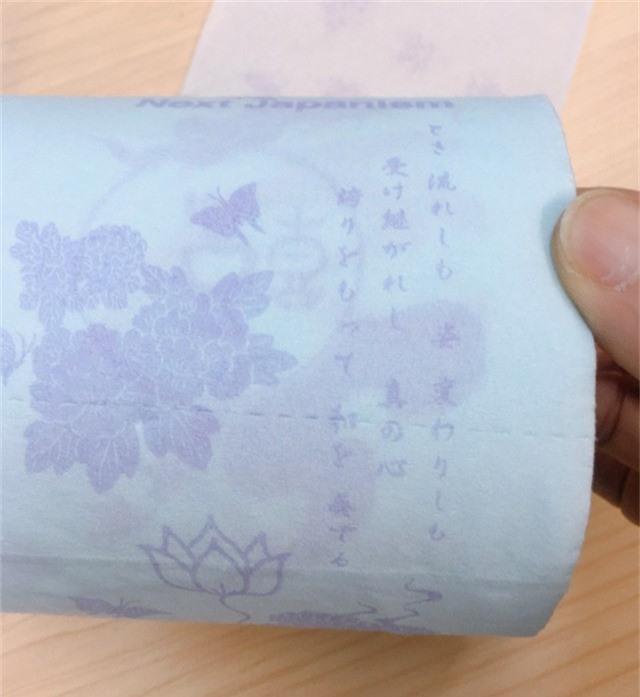 Giấy vệ sinh sang chảnh 1 triệu đồng 3 cuộn, in cả thơ của Nhật Bản có gì đặc biệt? - Ảnh 7.
