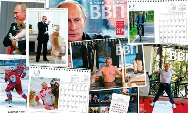 Bộ lịch in hình Tổng thống Putin năm 2019. (Ảnh: Loft)