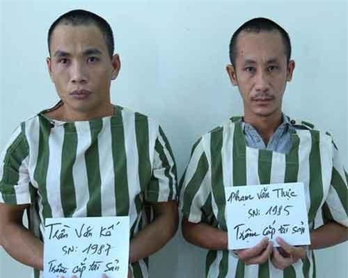 Hai đối tượng liên quan đến vụ án bị bắt giữ.