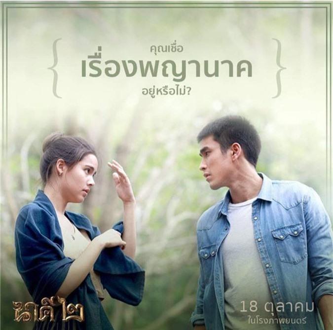 Thổn thức tâm can với chuyện tình yêu từ trong phim đến đời thực của cặp đôi Nữ Thần Rắn 2 - Ảnh 1.