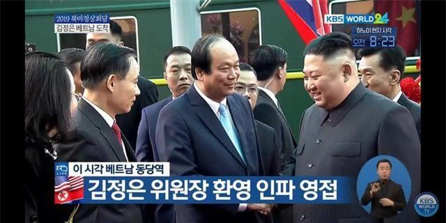 Chủ nhiệm Văn phòng Chính phủ, Bộ trưởng Mai Tiến Dũng đón Chủ tịch Triều Tiên Kim Jong-un