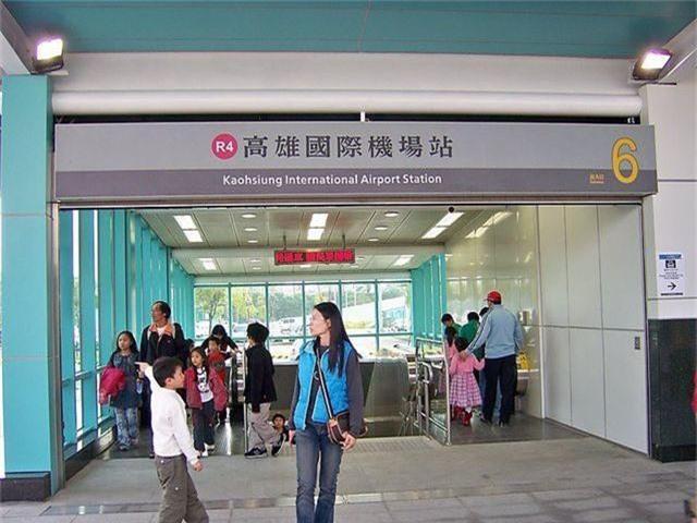 San bay Cao Hung Dai Loan.jpg