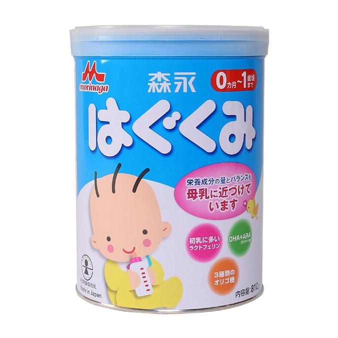 Sữa bột Morinaga số 0