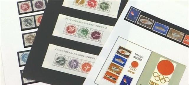 Mở bán bộ tem kỷ niệm Olympic và Paralympic Tokyo 2020 - Ảnh 1.
