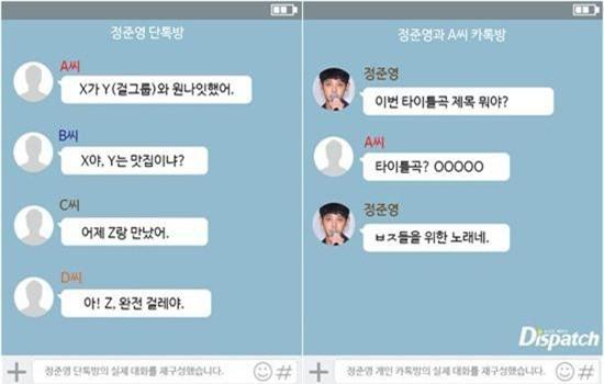 Nín thở trước danh tính 2 sao nữ tiếp theo bị nghi liên quan đến chatroom tình dục của Seungri và Jung Joon Young - Ảnh 3.