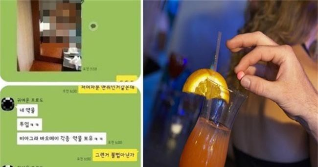 Rò rỉ video phụ nữ bị chuốc thuốc, hiếp dâm trong trạng thái vô thức tại hộp đêm Burning Sun của Seungri - Ảnh 2.