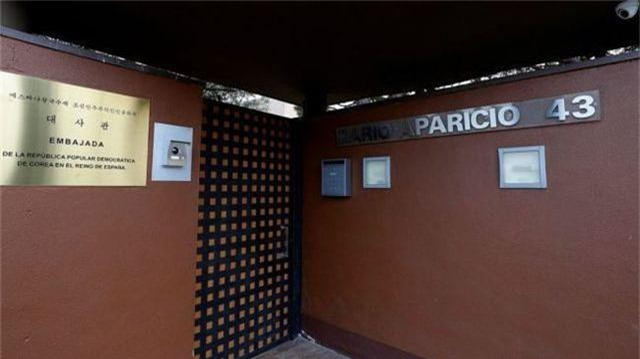 Vụ cướp tiết lộ thiết bị tối mật tại đại sứ quán Triều Tiên ở Tây Ban Nha - 2