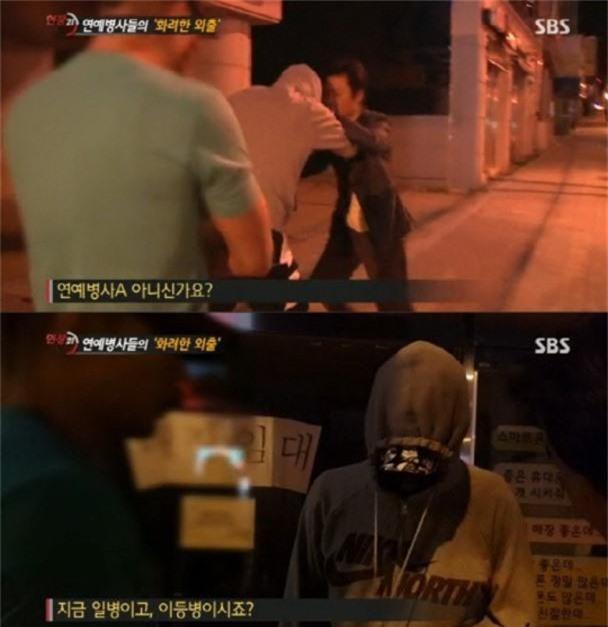 Điểm chung khó tin giữa hai mỹ nhân dao kéo vượt mặt Park Min Young: Có số cặp đại gia, cùng thẩm mỹ bộ phận này - Ảnh 24.