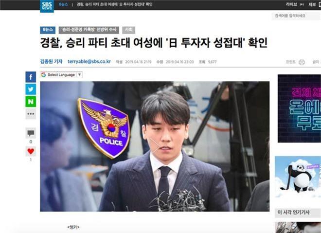 Cảnh sát xác nhận có bằng chứng Seungri môi giới mại dâm ở tiệc Giáng sinh, đại gia Nhật sở hữu chuỗi nhà hàng mỳ? - Ảnh 1.