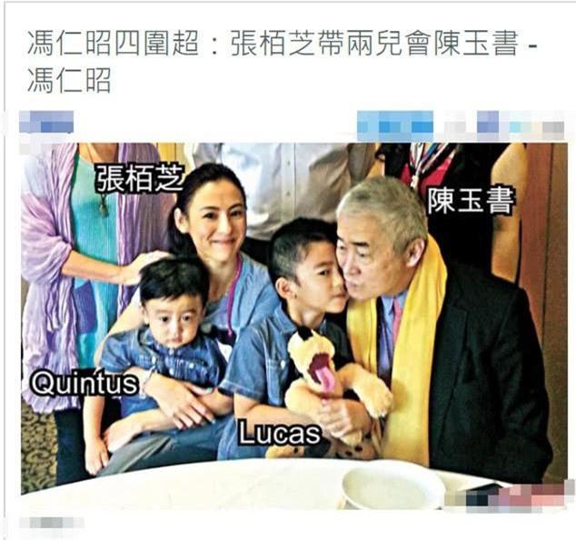 Hé lộ cha nuôi đại gia chống lưng cho Trương Bá Chi: Gia sản ngàn tỷ, từng vì con gái mà làm điều này - Ảnh 4.