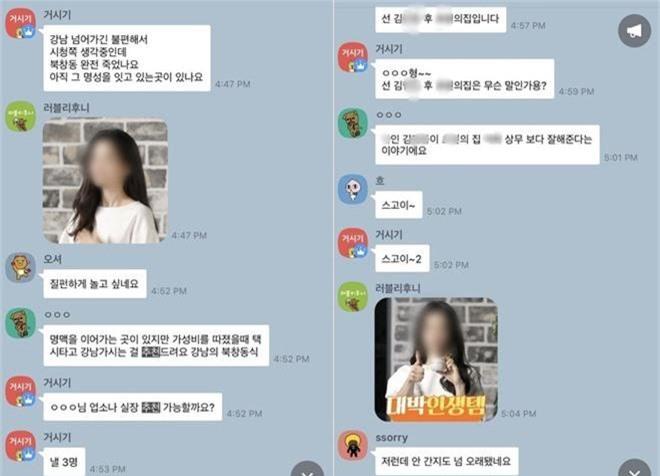 Phát hiện ổ chatroom 60 phóng viên Hàn chia sẻ clip nhạy cảm của bê bối Seungri: Cợt nhả, giới thiệu nhà thổ cho nhau - Ảnh 6.