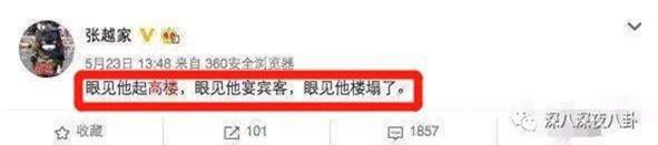 Ba lần liên tiếp trở mặt với người đại diện, Triệu Lệ Dĩnh bị nghi ngờ nhân cách có vấn đề - Ảnh 24.