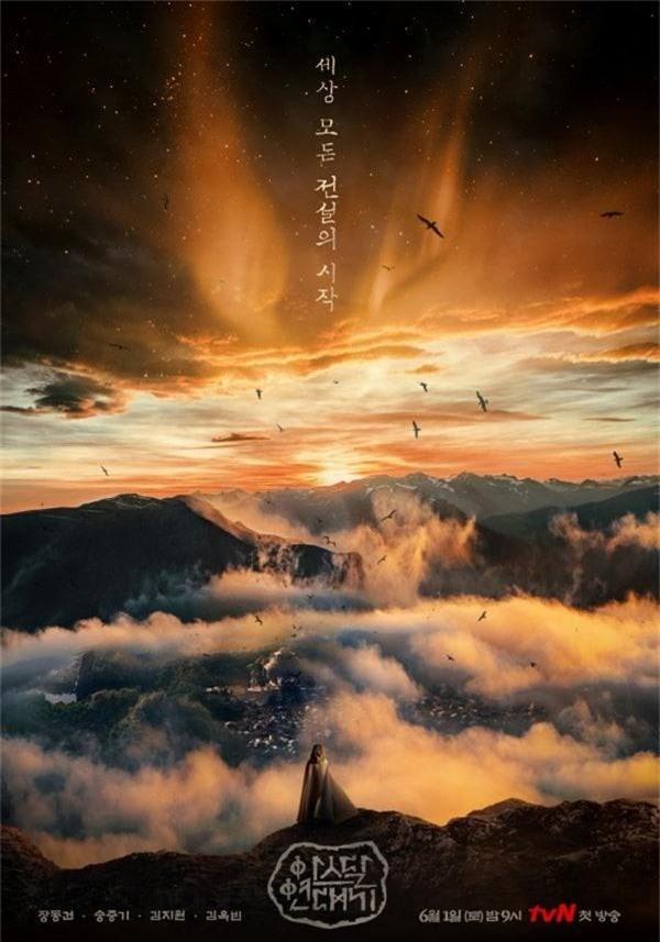 Bom tấn truyền hình của Song Joong Ki xác nhận ngày lên sóng, có đến 3 phần phim dài miên man - Ảnh 3.