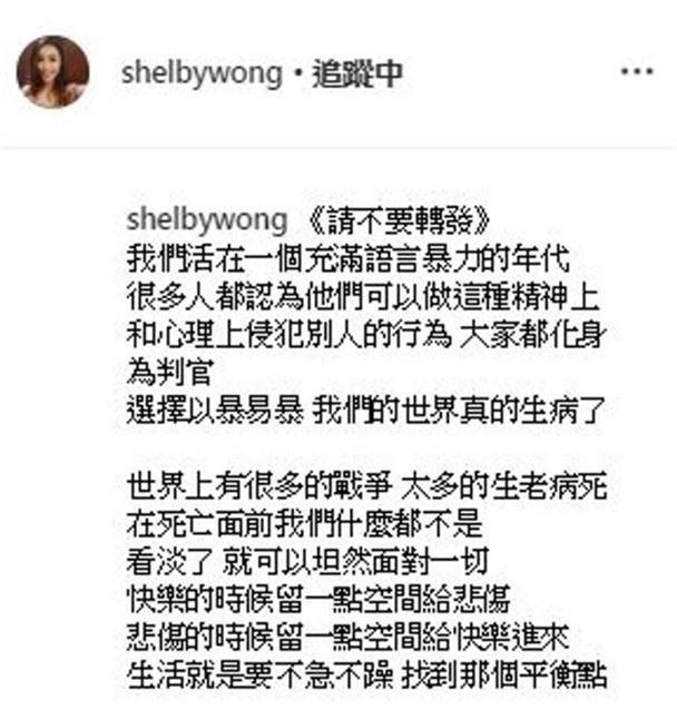 Em gái bị chửi mắng trên mạng, chị gái Huỳnh Tâm Dĩnh đổ thêm dầu vào lửa khi lên tiếng bênh vực - Ảnh 1.