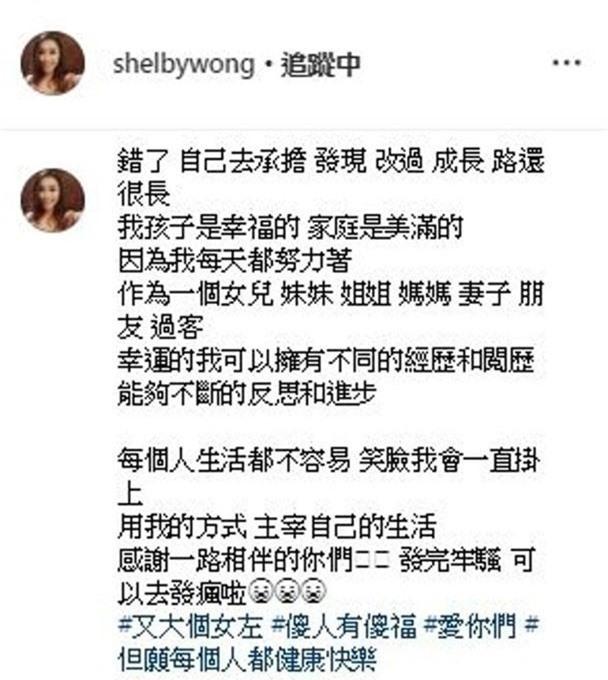 Em gái bị chửi mắng trên mạng, chị gái Huỳnh Tâm Dĩnh đổ thêm dầu vào lửa khi lên tiếng bênh vực - Ảnh 2.
