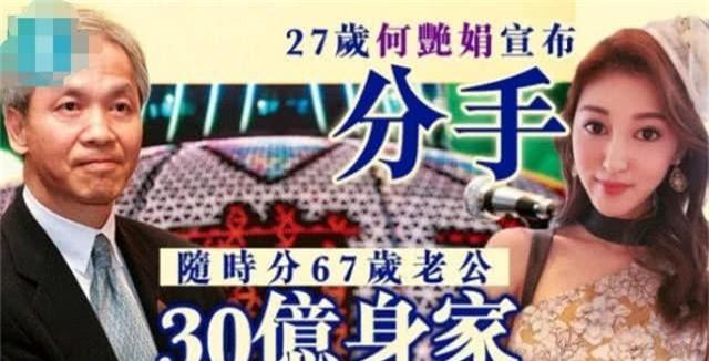 Thả con săn sắt bắt con cá rô, Á hậu Hong Kong ly hôn đại gia 9000 tỷ để cặp với tài phiệt giàu gấp 3 - Ảnh 1.