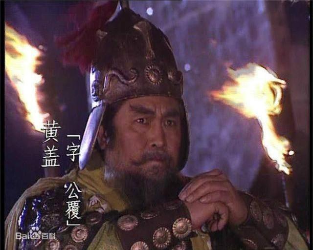 Ngôi sao - Tam quốc diễn nghĩa: Đệ nhất gián điệp Đông Ngô khiến Tào Tháo khóc hận (Hình 2).