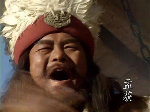 Ngôi sao - Tam quốc diễn nghĩa: Nếu không có vị cao nhân này Gia Cát Lượng dù tài giỏi cũng chưa chắc đánh bại được Man Vương