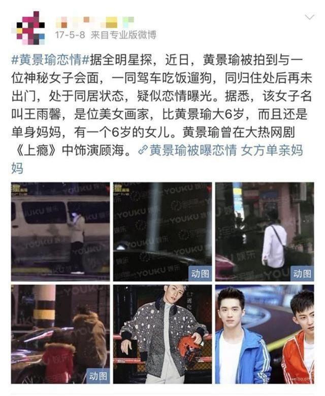 Netizen Trung quên phốt ngoại tình của Hoàng Cảnh Du, khen phim mới Hành Động Phá Băng nức nở! - Ảnh 2.