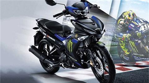 Yamaha Exciter 150 2019 Monster.