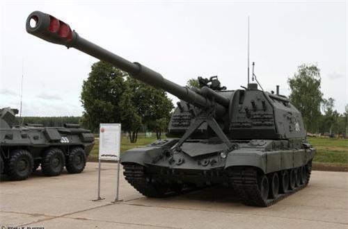 Pháo tự hành 2S19M1 Msta-S nặng 42 tấn, dài tổng thể (gồm cả nòng) 11,92m, chiều dài thân 6,04m, rộng 3,58m, cao 2,98m. Kíp chiến đấu khoảng 5 người.