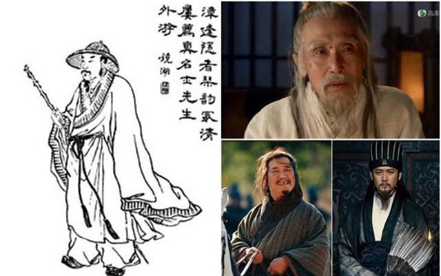 Tam Quốc diễn nghĩa: Lời tiên tri ứng nghiệm không sai 1 chữ về hậu vận của Khổng Minh - Ảnh 2.