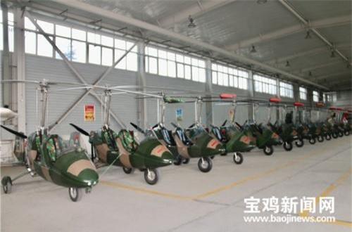 """Trực thăng siêu nhẹ hay còn được gọi theo tiếng Anh là """"gyrocopter"""" có kết cấu giống với trực thăng nhưng rất nhỏ, không có buồng lái khép kín."""