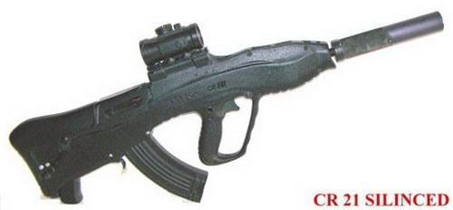 Súng trường tấn công bullpup Vektor CR-21 phiên bản bắn đạn 7,62 x 39 mm