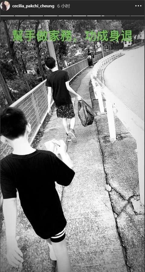 Trương Bá Chi khoe cuộc sống an nhàn vì cậu con trai cực man phụ giúp mẹ làm việc nhà, chăm em chu đáo - Ảnh 2.