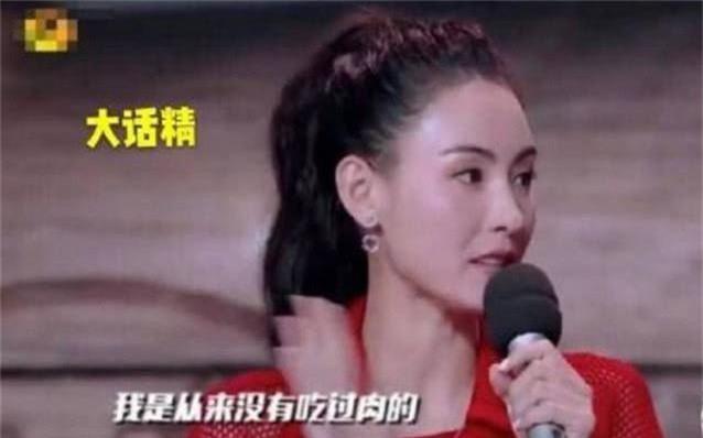 Netizen Trung nghi ngờ Trương Bá Chi nói dối về việc sảy thai 4 lần - Ảnh 3.