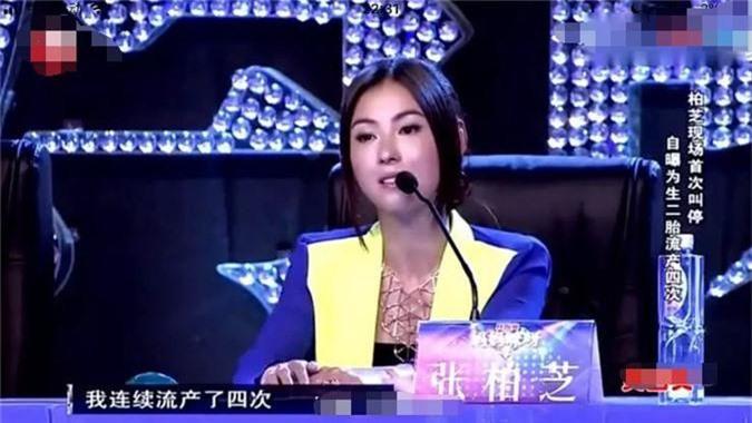 Netizen Trung nghi ngờ Trương Bá Chi nói dối về việc sảy thai 4 lần - Ảnh 5.