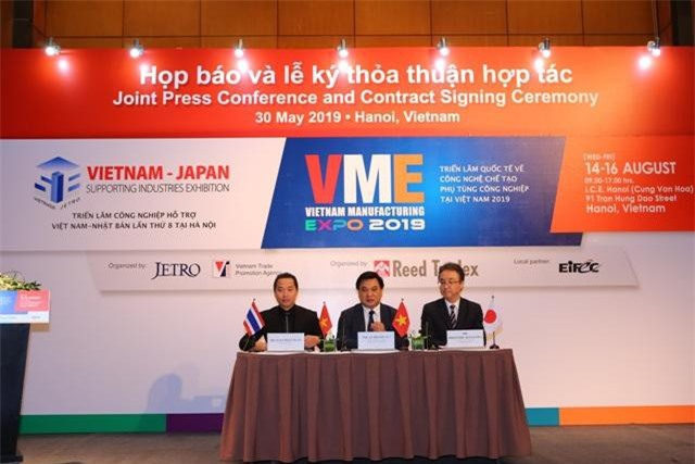 """Họp báo thông tin về Triển lãm Công nghiệp Hỗ trợ Việt Nam – Nhật Bản (SIE 2019)"""" và """"Triển lãm Quốc tế Công nghệ Chế tạo Phụ tùng Công nghiệp tại Việt Nam (VME 2019)""""."""